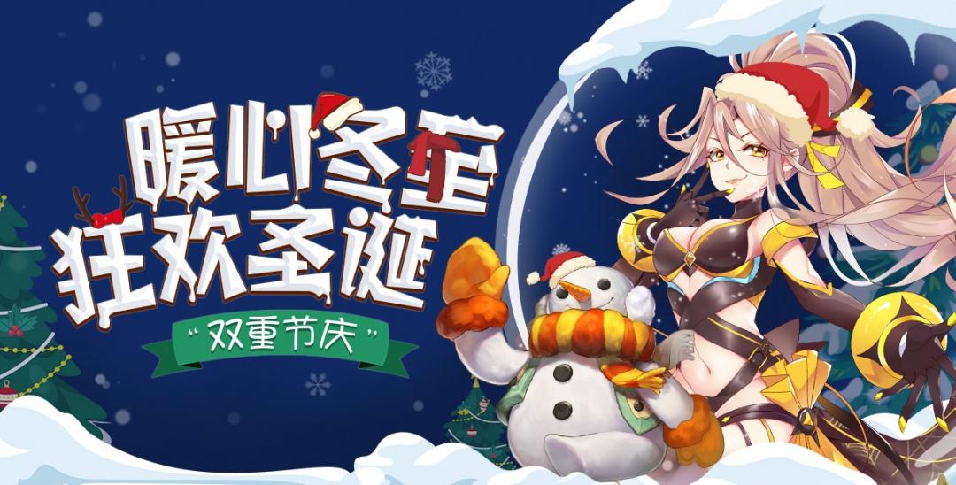 3733游戏『周末活动汇总版』(活动时间12月21日~12月25日)