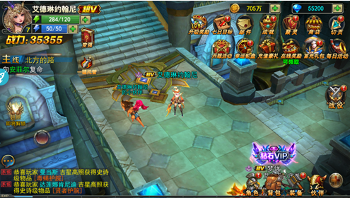 平民玩家必备《暗黑血缘疯狂版》非R玩家玩法攻略一览