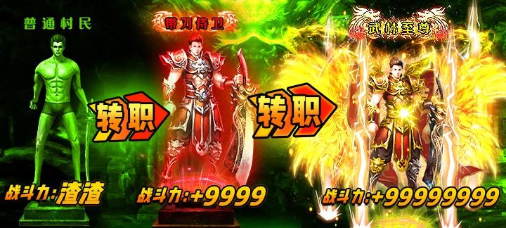 [新游预告]《斗罗乾坤》上线送SVIP3、元宝68888、金币500W