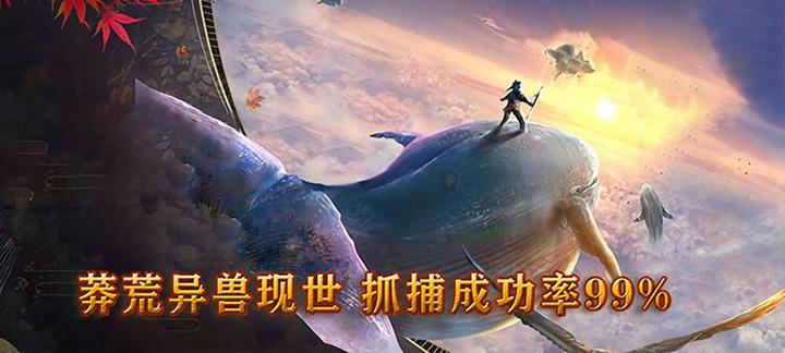 [新游预告]《九州超爆版》上线送V20,金元宝25888,银元宝25888W