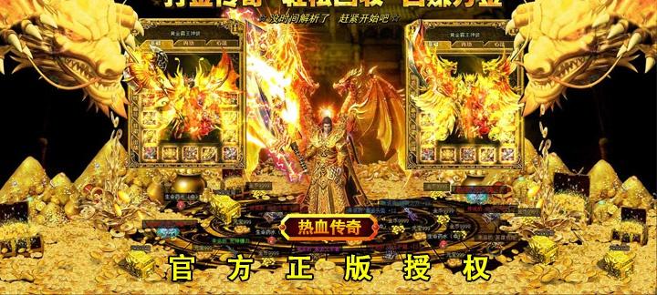 [新游预告]《皇途霸业至尊版》上线送V10,68888元宝,1888万金币