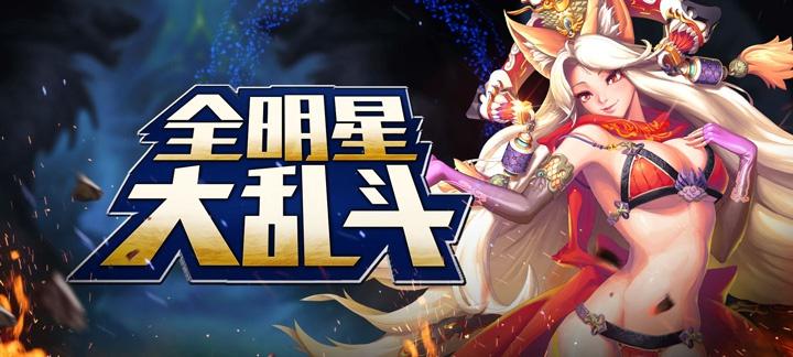 [新游预告]《超能游戏王海量版》上线送V15,钻石28888,金币100W