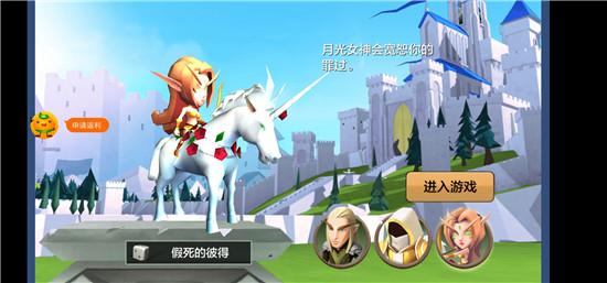 《亚瑟神剑》城堡有哪些功能-城堡功能介绍