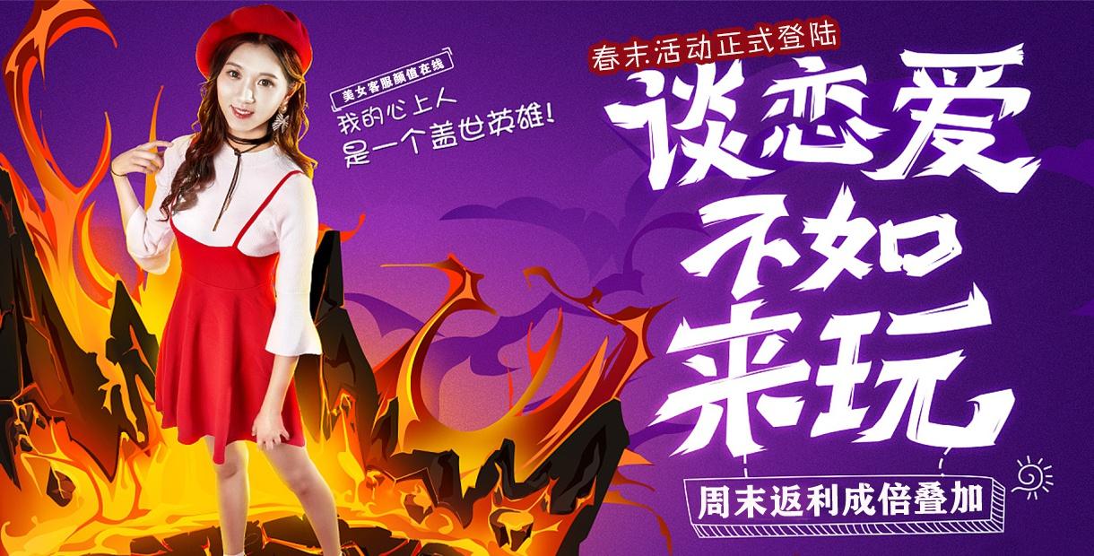3733游戏『周末活动汇总』(活动时间5月25日~5月27日)