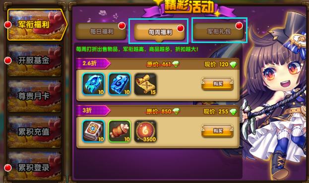 《百战斗斗堂(S级宠物)》新手怎么玩-新手玩法攻略