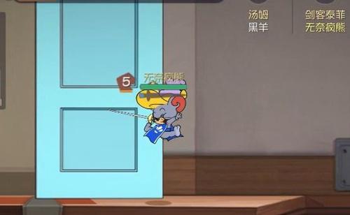 猫和老鼠手游剑客泰菲勇气值怎么提升-剑客泰菲勇气值提升方法介绍