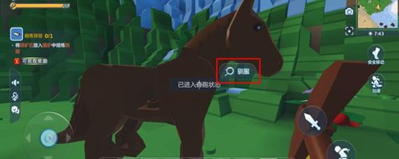 乐高无限怎么骑马