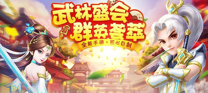 《菲狐倚天情缘(星耀版)》视频分享:伴你如梦似幻畅游三国
