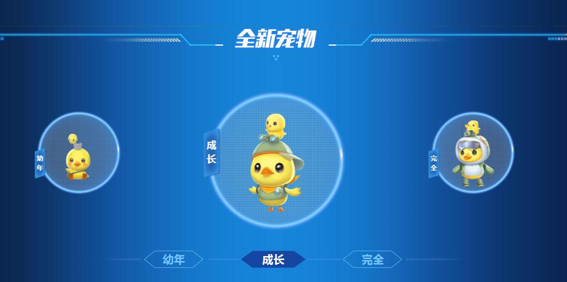 QQ飞车手游探险鸭怎么获得-探险鸭获取方法介绍