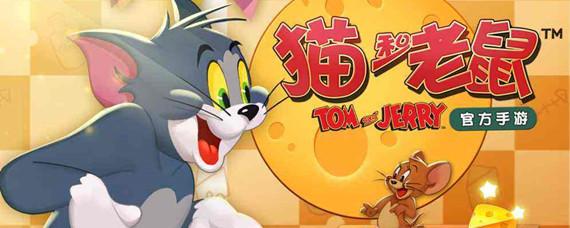 貓和老鼠銀幣有什么用