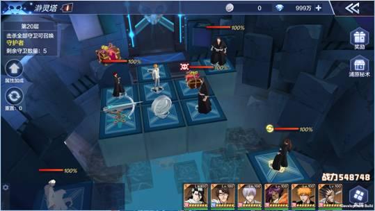 BLEACH·境·界-灵压对决瀞灵塔怎么玩-瀞灵塔玩法攻略