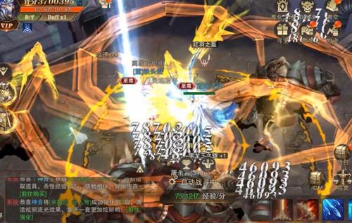 斗罗大陆3龙王传说体力是怎么消耗和产出的-体力的消耗及产出方式