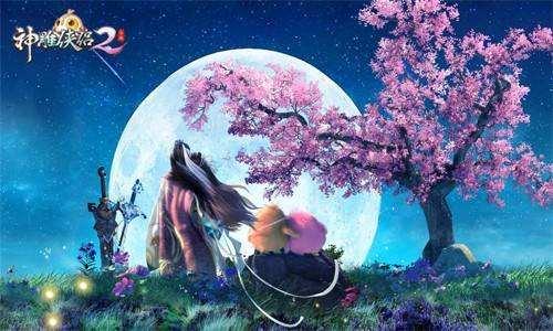 《神雕侠侣2》视频分享:金庸武侠正版授权原著主角及情节悉数还原