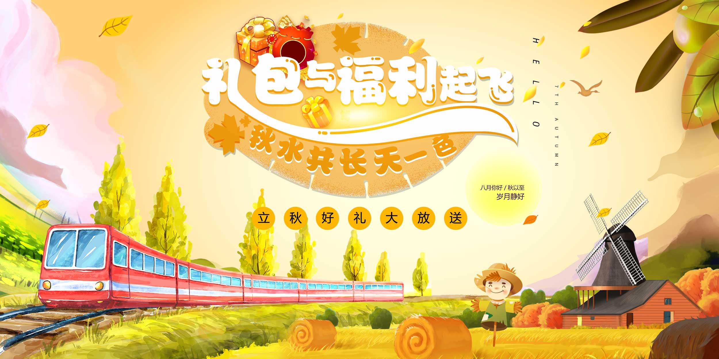 3733游戏『礼包与福利齐飞』(活动时间8月9日~8月12日)