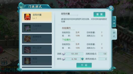 《大话许仙(星耀版)》金山寺怎样-金山寺玩法解析