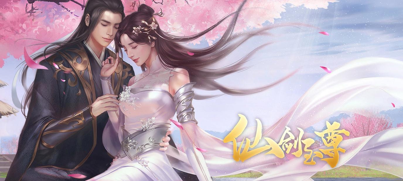 [新游预告]《仙剑至尊》上线送至尊十五,龙玉28888,金币1000w