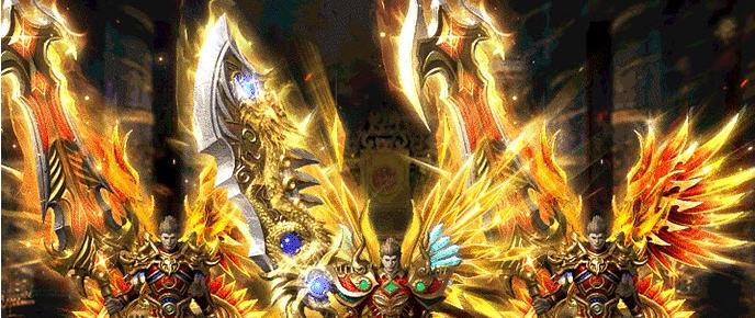 《烈焰荣光》视频分享:全新战法道三合一大型角色扮演手游