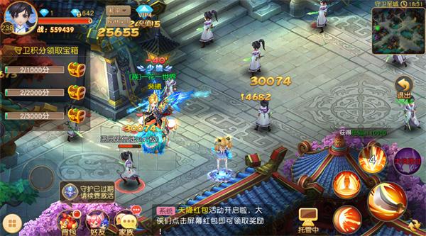 《梦幻少侠》守卫圣城怎么玩-守卫圣城玩法攻略