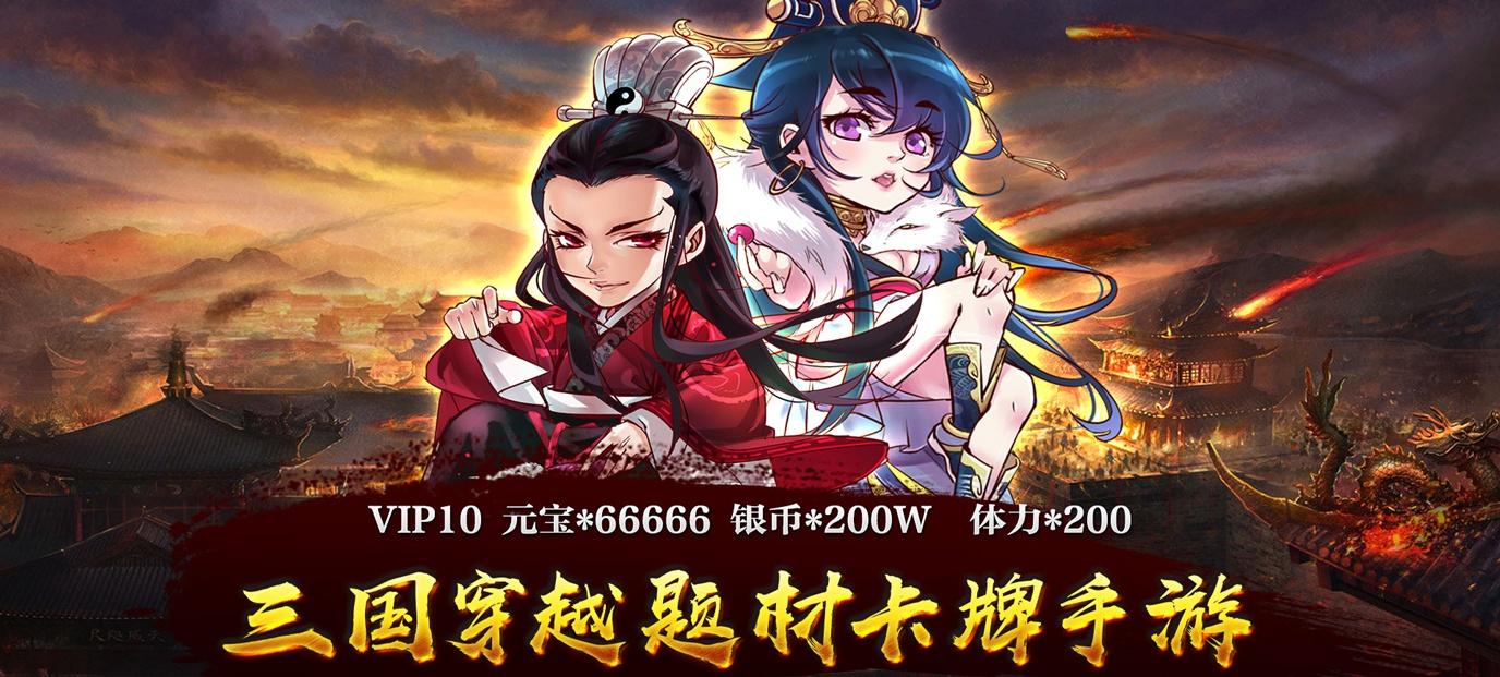 [新游预告]《畅感浮空岛海量版》上线送VIP10,元宝*66666