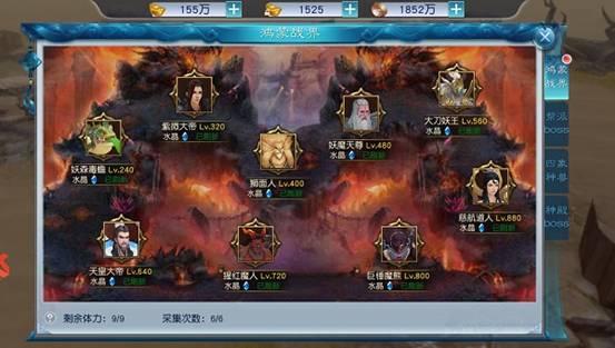 《剑凌苍穹星耀版》鸿蒙战界怎么玩-鸿蒙战界玩法攻略