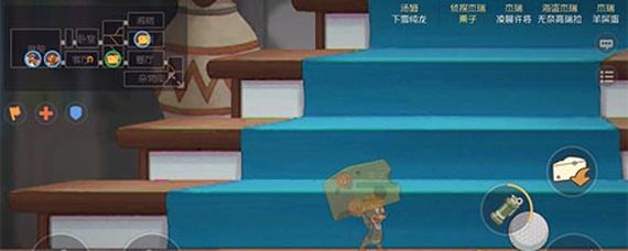 猫和老鼠游戏侦探杰瑞怎么玩