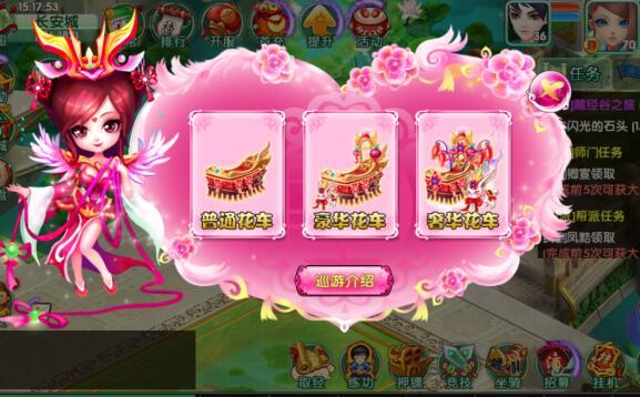 《西游荣耀资源海量版》婚姻系统怎么玩-婚姻系统玩法介绍