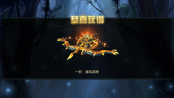 《元尊传:源师圣者》战弩系统怎么玩-战弩系统玩法详解