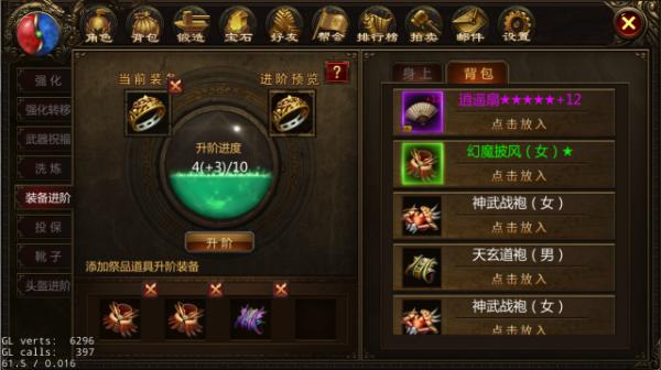 《雄霸天下怀旧版》装备系统怎么玩-装备系统玩法攻略