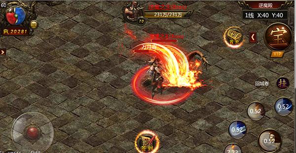 《雄霸天下怀旧版》战士怎么玩-战士玩法攻略