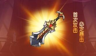 不思议地下城屠龙之剑怎么获得-屠龙之剑获取方式介绍