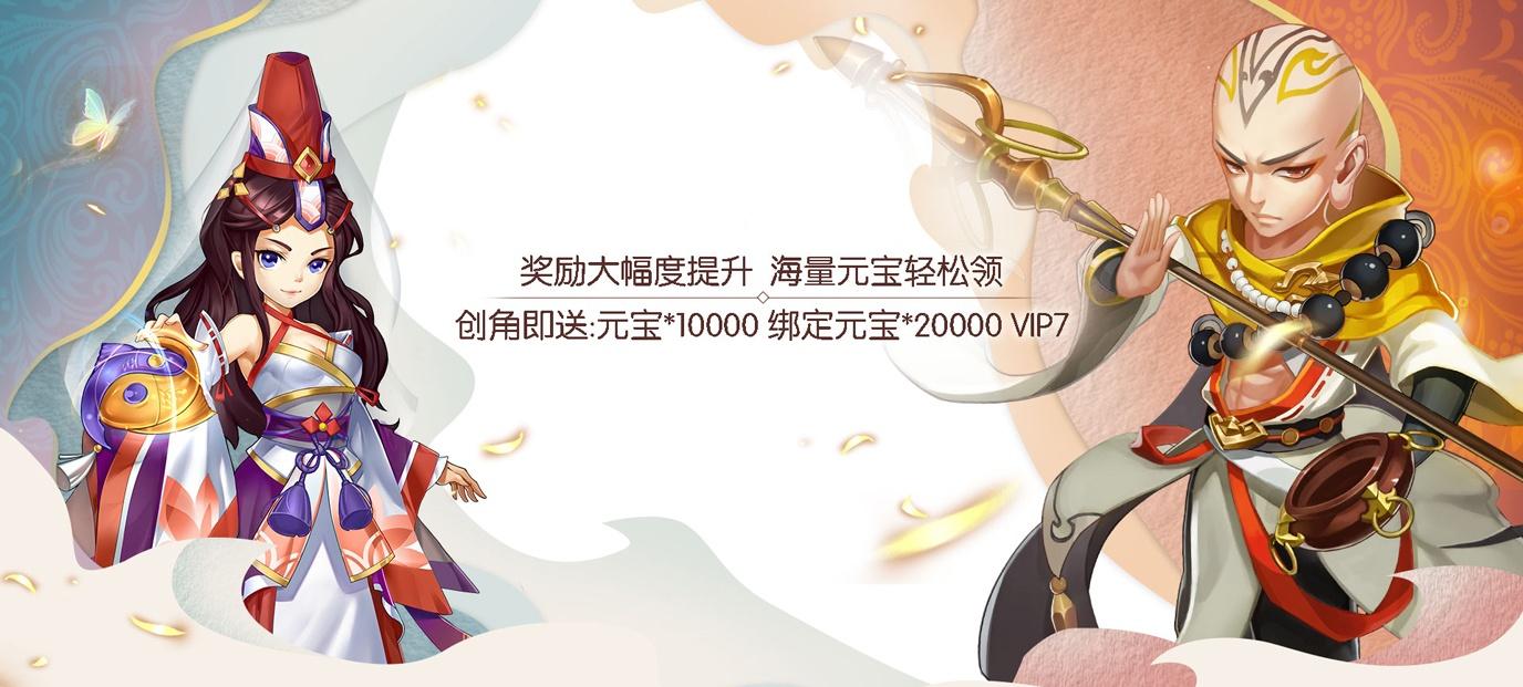 [新游预告]《战神世纪》上线送VIP7,特权礼包无需购买