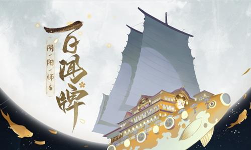阴阳师百闻牌延期补偿怎么领取-延期补偿领取方法