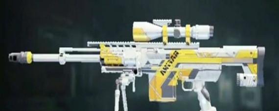 使命召唤手游Arcitc50狙击枪怎么样