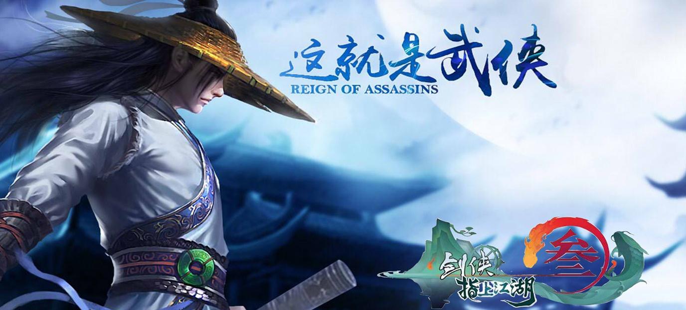 [新游预告]《万剑至尊超爽版》上线即送Suu快三vip 1,元宝88888