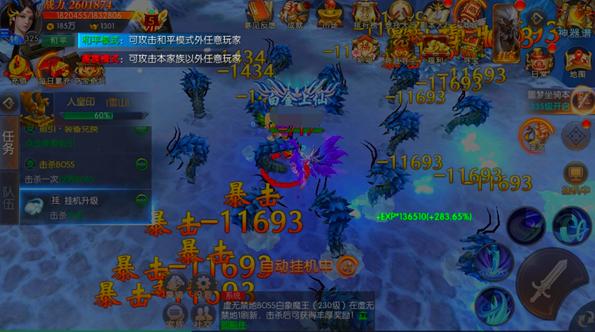 《齐天记(最仙西游)》怎么切换战斗模式-切换战斗模式技巧