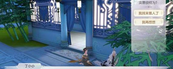 花与剑奇遇客串商人任务怎么做