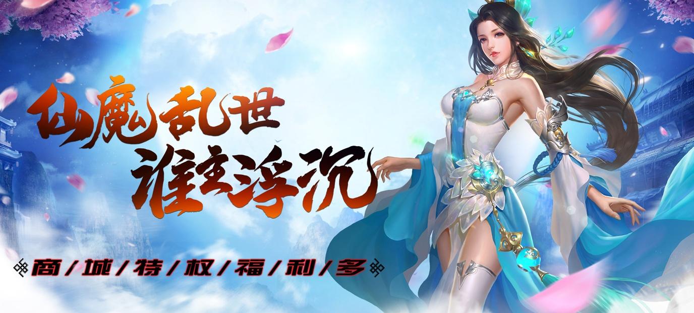 [新游预告]《唐门六道(定制专服)》上线送满级V、元宝10000