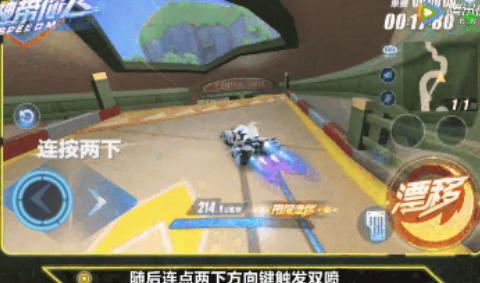 QQ飛車手游1號公路怎么跑-1號公路快速跑法技巧