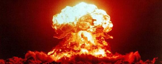 輻射4胖子核彈代碼是什么