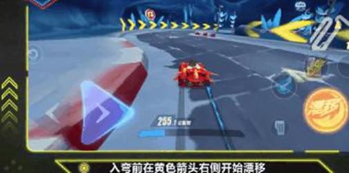 QQ飞车手游沁园春赛道怎么跑-沁园春跑法技巧攻略