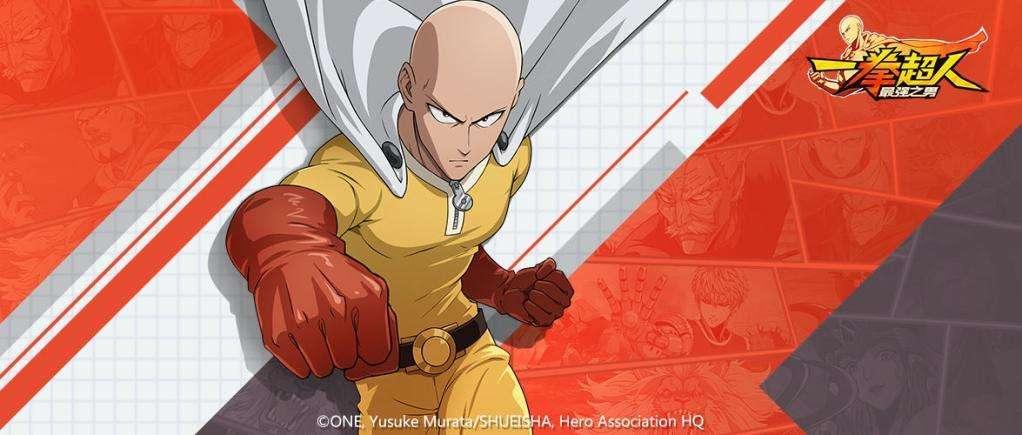一拳超人:最强之男更新了什么内容-全新功能强势来袭