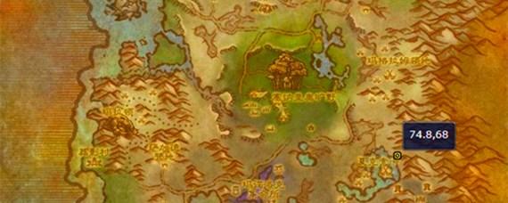 魔兽世界马格拉姆部族在哪