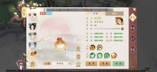 轩辕剑龙舞云山符鬼有什么用-符鬼系统介绍