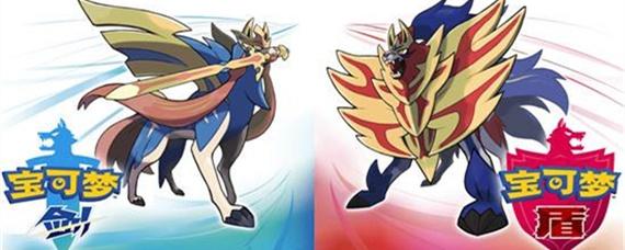 宝可梦剑盾蓝鸦几级进化