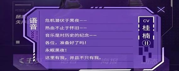 王者荣耀曹操天狼征服者台词是什么
