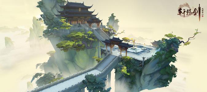 轩辕剑龙舞云山跨服行当比赛怎么玩-切磋竞技新玩法