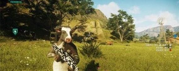 正当防卫4怎么变奶牛