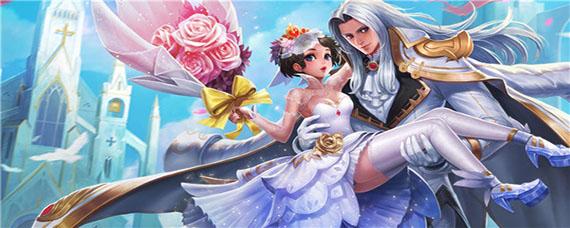 王者荣耀纯白花嫁的语音台词有哪些