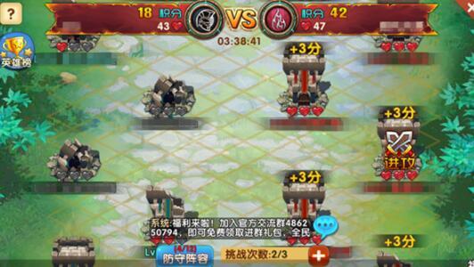 《少年勇者团(星耀版)》公会战怎么玩-公会战玩法介绍