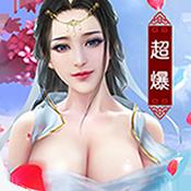 皇城战(梦回尘缘)